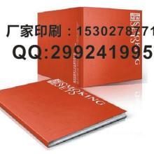 供应中国纸类印刷中国纸类印刷厂
