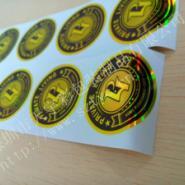 深圳龙岗印刷厂家镭射烫印防伪标签图片