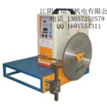 供应无锡锯片焊接机厂家热卖金刚石锯片 木工锯片 硬质合金锯片焊接机图片