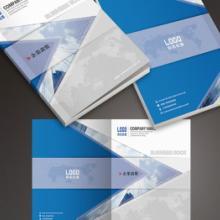 北京画册设计制作公司 北京画册设计制作公司 宣传册设计批发