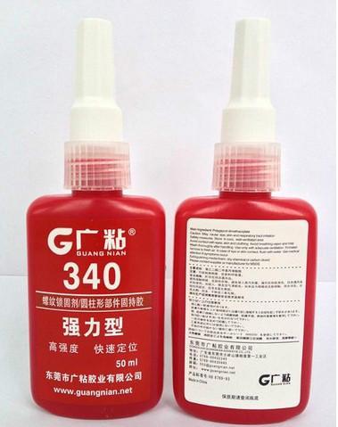 供应340厌氧胶水厂,中山340胶水厂家,厌氧胶生产,502胶水生产