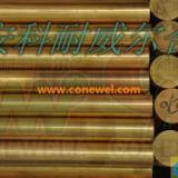 供應用于石油儀器|保護筒外殼的深圳有色金屬經銷C17200鈹銅,鈹銅合金