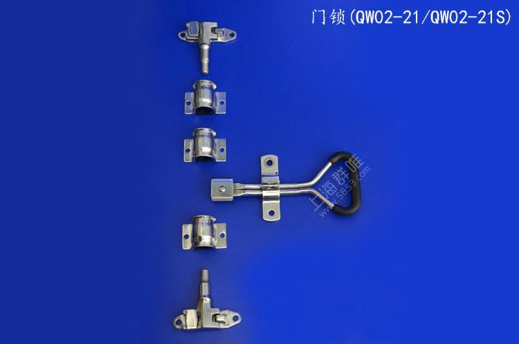 厢式货车门杆锁QW02-21销售