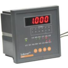 供应ARC-6/JR功率因数自动补偿控制器安科瑞报价可批发批发