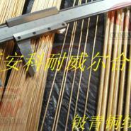 供应用于弹性元件电子产品 弹簧的深圳电子接插件专用铍铜线,电子产品