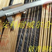 供应用于弹性元件电子产品|弹簧的深圳电子接插件专用铍铜线,电子产品批发