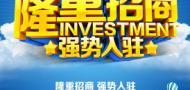 北京雨诺创意广告制作公司