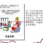 青岛MES及物联网集成系统定制开发图片