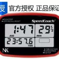 供应NK赛艇桨频表 Speed Coach桨频表