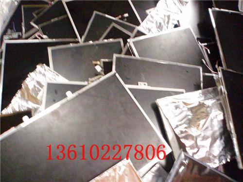 广州价格合理的液晶显示器液晶显示器涴