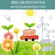 同江河道环境改造工程图片