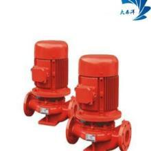 供应XBD5.0/1.1-32L-200A立式消防泵
