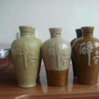 仿古陶瓷酒瓶