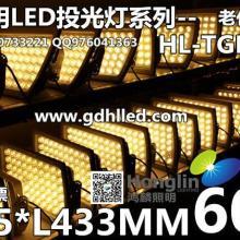 供应60w78w投光灯-LED泛光灯-桥梁投光灯价格-可开票
