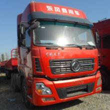 供应二手东风天龙双驱15年东风商用车出售