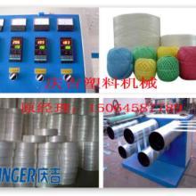 供应山东塑料拉丝机性价比最高