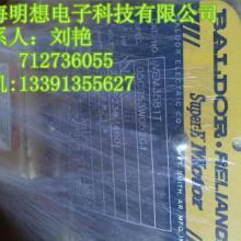 供应微型电动机葆德VM3554T价格特别低VM3554T图片