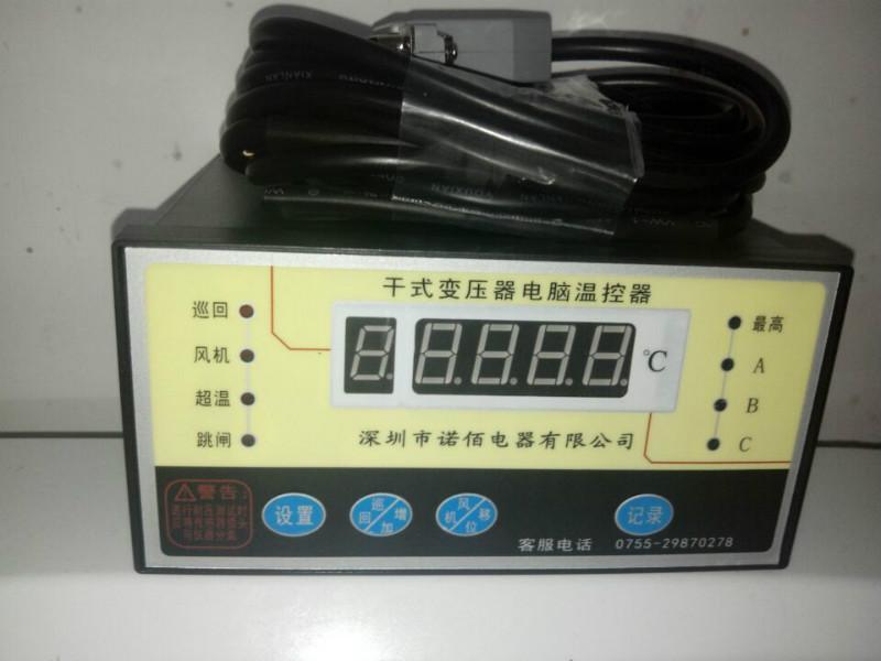供应BWD-3K130D干式变压器温控器
