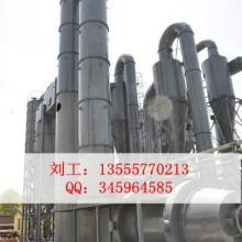 供应氢氧化锌煅烧