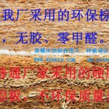 供应黄麻环保棕床垫,西安哪有卖黄麻床垫的?环保棕床垫定做。