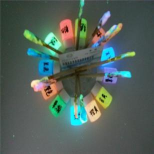 五星行荧光漆夜光涂料图片