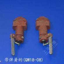 厂家直销 集装箱固定锁QW18-08 角件锁 挂车箱角锁 带弹簧的图片