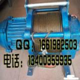 供应小型卷扬机/家用电动葫芦1000公斤6