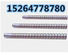 供应高强度矿用穿条  长度规格(mm)650、800、1000 1200等