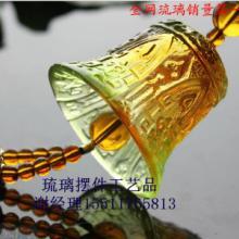 供应浙江幸福铃铛琉璃汽车挂件销售-安徽琉璃汽车挂件厂商