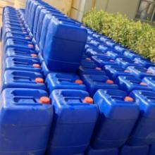供应涤纶fdy油剂_涤纶油剂生产厂家