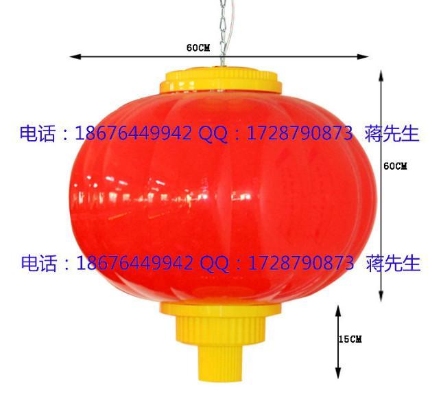 景科照明LED灯笼支架灯笼pvc销售
