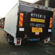 1吨货车液压尾板图片