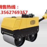 供应小型液压压路机品牌 太原出厂价销售小型液压双轮压路机 振动压路机