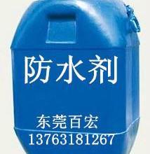 供应纸板纸品防水剂,纸板纸品防水剂报价,纸板纸品防水剂批发图片