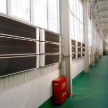 供应新疆乌鲁木齐厂房车间饭店电暖气,乌鲁木齐厂房车间饭店红外线电暖气