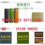 菏泽绝缘橡胶板价格 红色5mm绝缘橡胶板 绝缘橡胶板规格