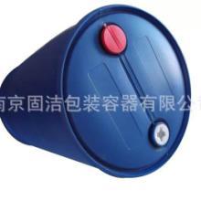 供应200L闭口塑料桶,化工桶