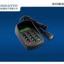 供应金融专用密码键盘生产厂家 金融专用密码键盘价格 金融专用密码键盘