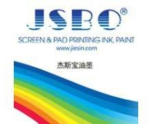 供应柔性板油墨,FPC热固油墨,阻焊柔性板油墨,天线板FPC油墨