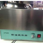 玫瑰精油提取器蒸馏装置蒸馏水图片