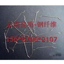 供应思茅钢纤维;思茅普洱钢纤维;思茅钢纤维价格;思茅纤维批发