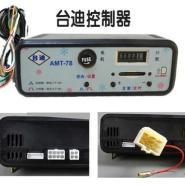 邯郸儿童电动摇摇车控制器投币器图片