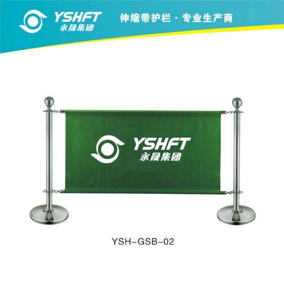供应移动广告护栏 51MM 不锈钢中圆球广告隔离带栏杆座