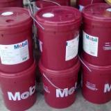 供应美孚齿轮油 629齿轮油