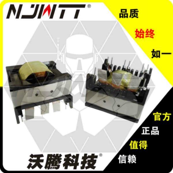 供应ETD39脉冲变压器技术