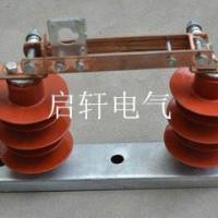 供应HGW9-12/400A隔离开关最低价