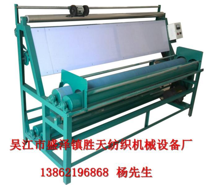 供应大西洋机械价格_大西洋机械生产_大西洋机械报价
