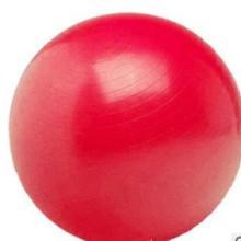 供应瑜伽防爆健身球