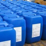 河南蓝旗阻垢剂厂家水处理阻垢剂图片