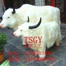 供应牦牛模型舞台道具仿真仿生牦牛标本黄牛/奶牛